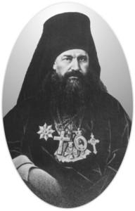 Архиепископ-Макарий-Булгаков