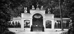 Ворота-Арсеньевского-скита
