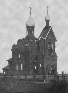 Всехсвятский каменный храм