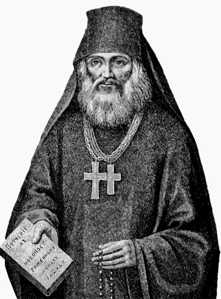 Игумен Филарет Данилевский