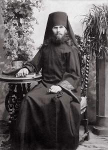 Иеродиакон (впоследствии иеромонах) Дисидерий