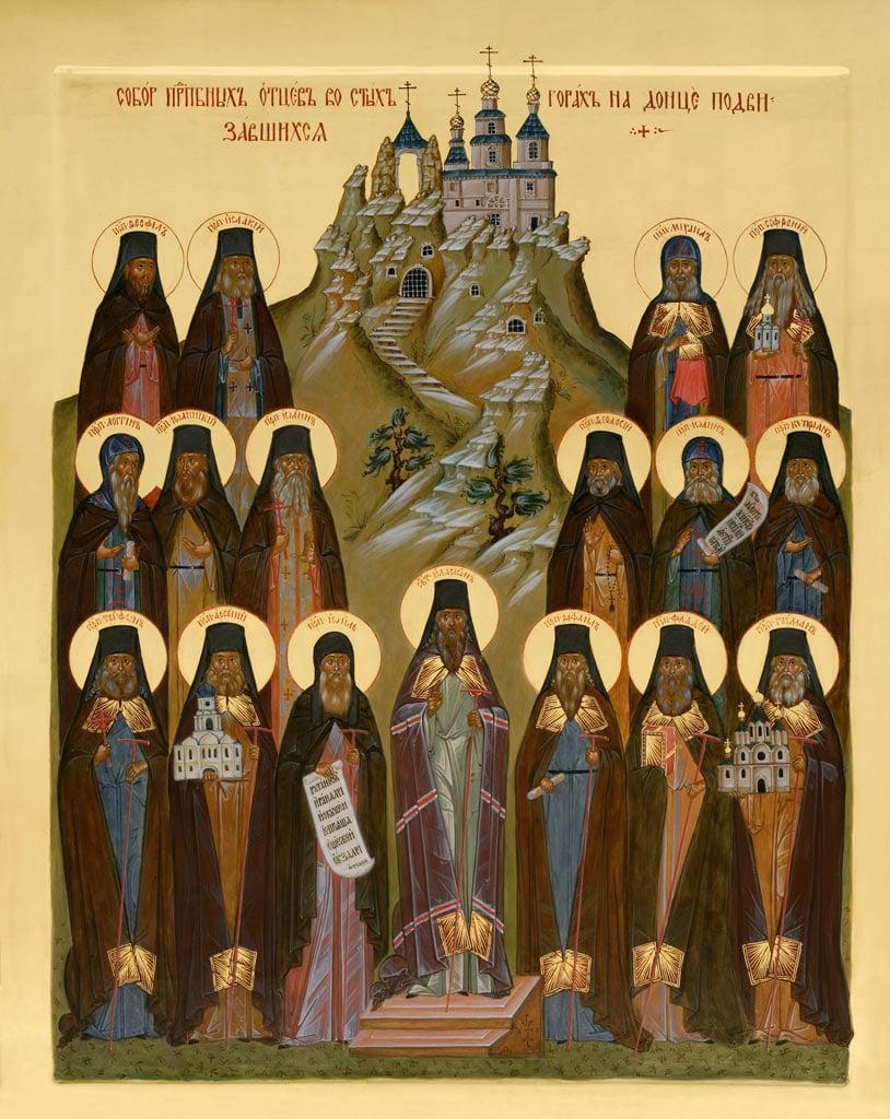 Икона Собора Святогорских отцов, во Святых Горах на Донце подвизавшихся