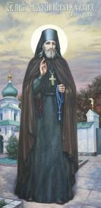 Икона преподобного Феодосия Святогорского