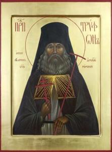Икона преподобноисповедника Трифона