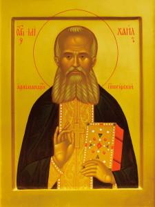 Икона прписп. Михаила (Галушко)