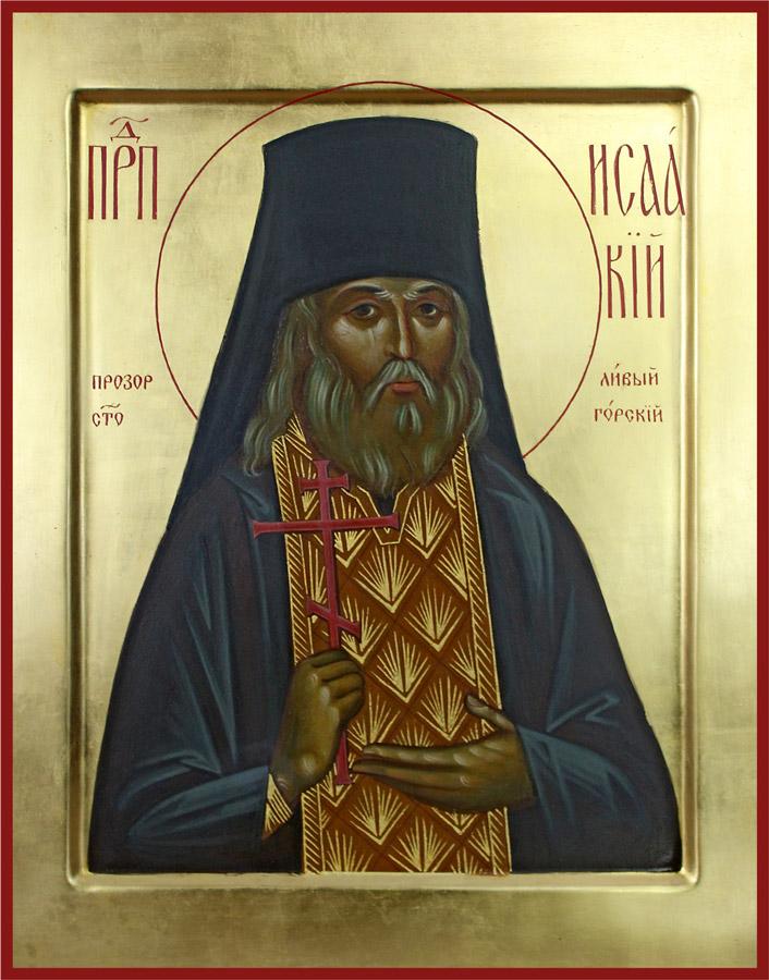 Икона прп. Исаакия Святогорского