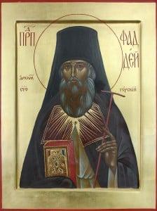 Икона прп. Фаддея Святогорского