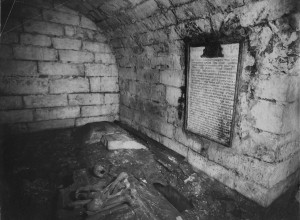 Место погребения святителя Илариона