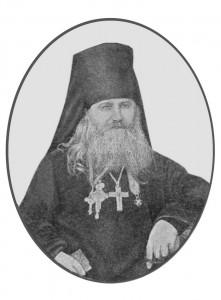 Настоятель Святогорской пустыни архимандрит Арсений