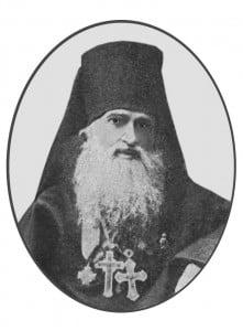 Настоятель архимандрит Герман