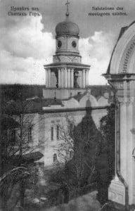 Покровский храм. Фото к. XIXв.