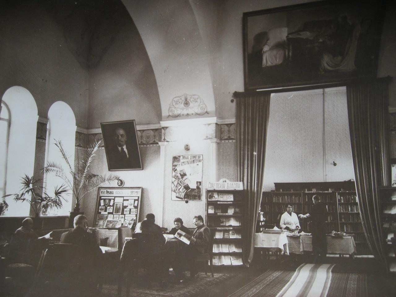 Библиотека в Покровском храме. Фото 1970-х гг.