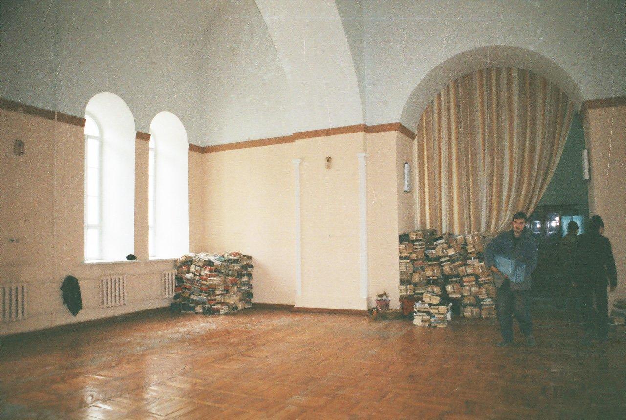 Вынос библиотеки из Покровского храма. 1.10.1996 г.