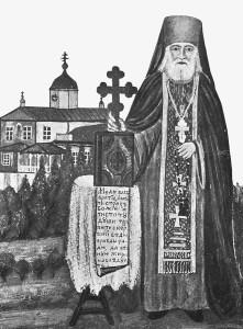 Преподобный Исаакий Головин