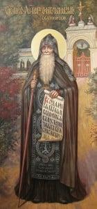 Икона преподобного Лонгина Святогорского