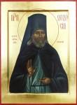 Преподобный Феодосий Святогорский