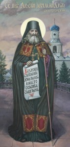 Прп. Арсений Святогорский