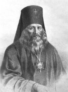 Святитель Иннокентий Борисов