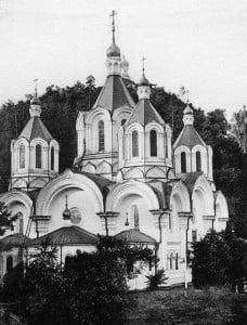 Успенский собор. Фото к. XIXв.