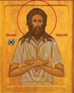 Икона прп. Алексия, человека Божия
