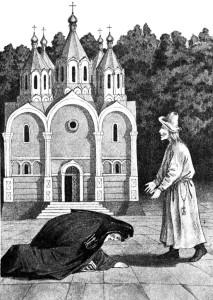 Христа ради юродивый монах Феофил. (Рисунок из Жития преподобного Иоанна Затворника)