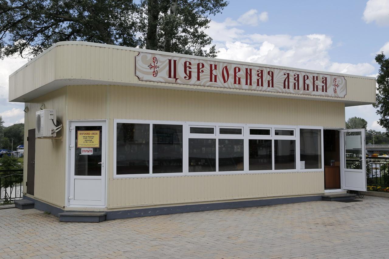 Церковная лавка, Никольская, 3 ст2, 1 этаж, Москва, телефон