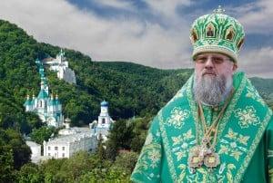 Священноархимандрит Святогорской Лавры митр. Иларион