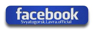 логотип Фейсбук