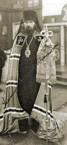 Иоанн Шанхайский (Максимович)