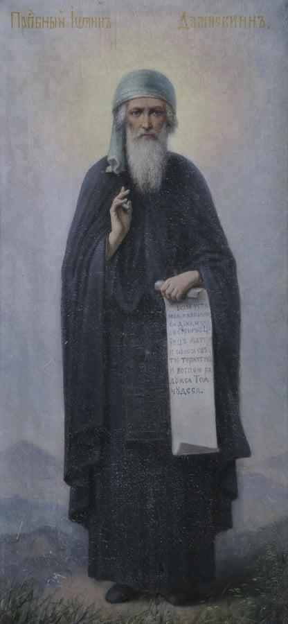 Икона Святогорской Лавры прп. Иоанна Дамаскина