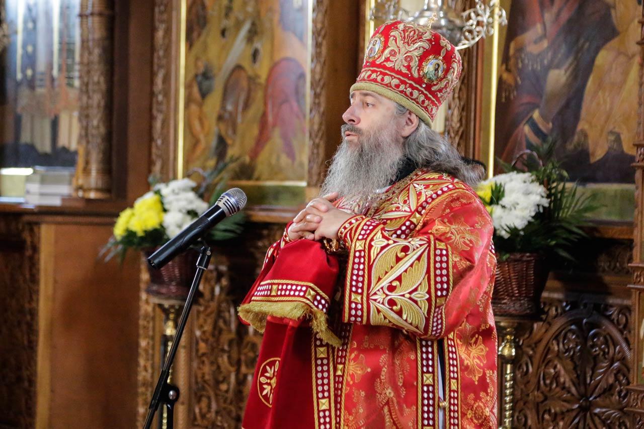 Архиепископ Арсений