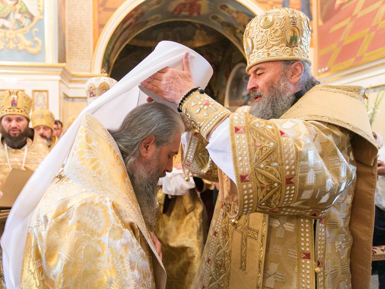 Возведение наместника Святогорской Лавры архиепископа Арсения в сан митрополита. 17 августа 2015г.