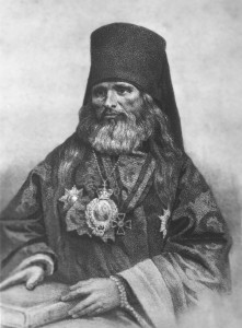 Свт. Филарет Гумилевский