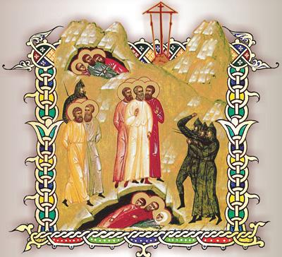 Новомученики и исповедники Святых Гор XX века: монах Тимолай и послушник Моисей