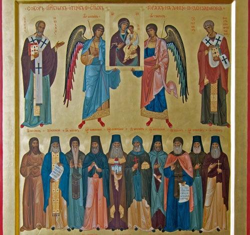 Святогорские святые
