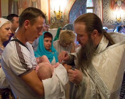 Соборование, крещение, венчание