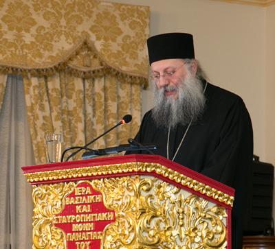 Доклад епископа Лидрского Епифания на международной конференции