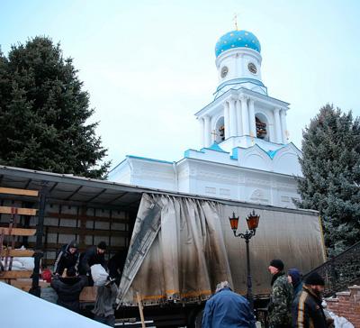 Очередная гуманитарная помощь из Буковины