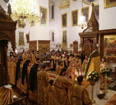 Праздник апостола Андрея Первозванного