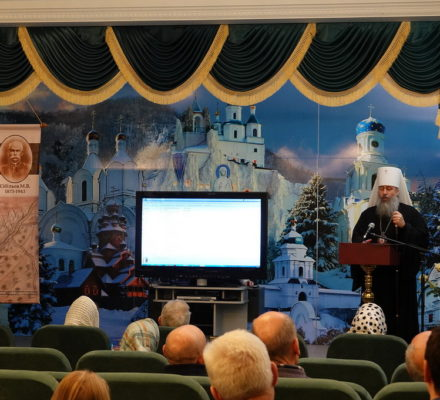 Сибилёвские чтения 2018