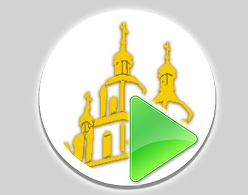 Аудио-трансляция богослужений