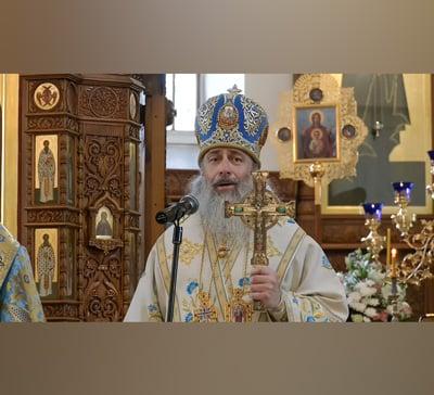 Слово митрополита Арсениявпраздник Святогорскойиконы Пресвятой Богородицы (видео)