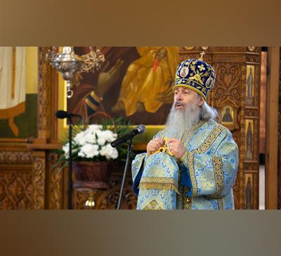 «Неопускайте руки. Невпадайте в уныние. Облекитесь внадежду!» — проповедь митрополита Арсения вдень Казанской иконы Божией Матери (видео)