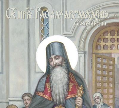 23 февраля – день памяти преподобного Рафаила, архимандрита Святогорского