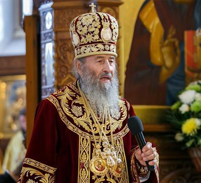 Проповедь Блаженнейшего митрополита Онуфрия вНеделю 16-ю поПятидесятнице (видео)