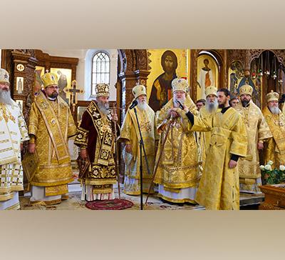 Поздравление митрополита Илариона с30-летием хиротонии вСвятогорской Лавре (видео)